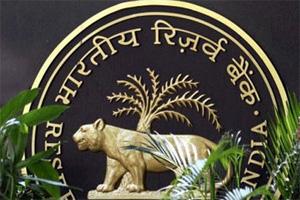 Reserve bank of India, RBI, RBI banks, RBI banks attrition rates