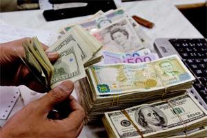 Black Money, HSBC list