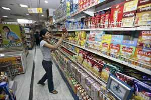 inflation, retail inflation, retail India inflation, retail inflation rate, retail inflation rate in India, retail inflation news, commodities price rise