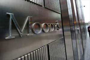 SBI-BMB merger, State Bank of India, Bhartiya Mahila Bank, SBI merger, Moody's ratings, SBI Moody's rating