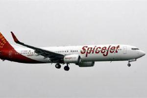 Spicejet kathmandu flights