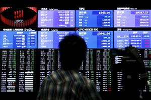 japan stock exchange