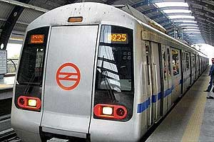 Image result for dmrc