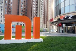xiaomi, xiaomi record sales, Lei Jun, xiaomi news, xiaomi india, mi india, xiaomi facebook, xiaomi sale, flash sale, flipkart sale, flipkart flash sale, xiaomi flash sale, smartphone, smartphone sale, flipkart smartphones, snapdeal smartphones, smartphone prices, mi 4, mi 5, redmi