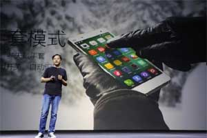 Xiaomi Redmi 2, Redmi 2, Xiaomi Redmi Note, Redmi Note, Xiaomi India, Xiaomi retail stores, Xiaomi single brand retail stores, single brand retail stores in India, FDI norms in india