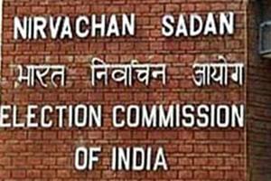 Aam Admi Party, MLA, election commission, Rhishikesh Kumar, parliamentary secretaries, transport allowance, government, jurisdiction, profit