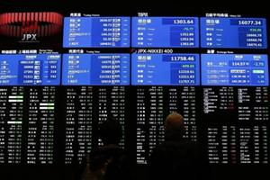 Japanese stocks, Nikkei stocks, Asian Stock market, China, MSCI, Shinzo Abe, Yoshihide Suga, OBEC, Kospi, Hang Seng