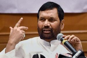 Ram Vilas Paswan, President's Rule in Bihar, Ram Vilas Paswan Latest News