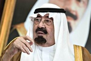 Saudi Arabia leaders, Saudi Arabia, Mohammed Alyahya, social media