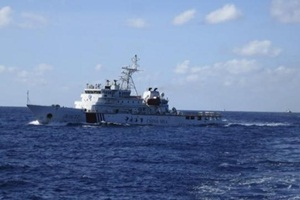 South China Sea, China, Philippines case, international waters, Chinese support