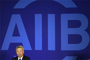 Asian Development Bank, AIIB Bank, highway projects