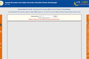 GSEB, GSEB Result, SSC Result, GSEB Result 2016, GSEB SSC result 2016, gseb.org, www.gseb.org, Gujarat Board, GSEB Result, Gujarat Board Result, GSEB Result 2016