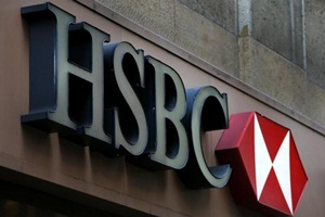 HSBC India, HSBC bank, HSBC monetary policy, GST Bill