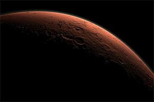 Mars News, Mars Latest News, Mars Volcano