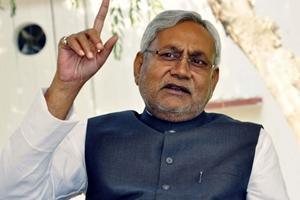 Bihar government, Nitish Kumar, Bihar, Rajendra Agriculture University, Pusa