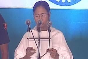 Mamata Banerjee, Mamata Banerjee oath, Mamata Banerjee oath ceremony, Mamata Banerjee oath today