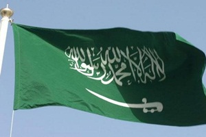 Saudi Arabia, US, Saudi Arabia Latest News