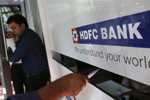 HDFC Bank Q1 results