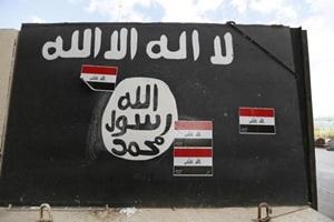 Islamic state, Islamic state group, IS, IS Libya, IS Sirte, IS news, Islamic State news, World's Islamic State, World Islamic State news