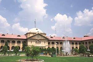 allahabad High court, allahabad hc, hc allahabad, religious structures, religious structures on road side allahabad hc