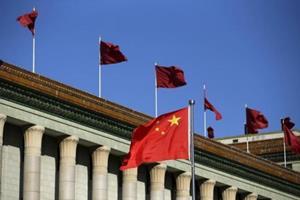 India, China, Financial dialogue