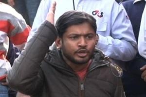 JNU controversy footage, kanhaiya kumar footage, jnu row footage, jnu footage, footage of jnu controversy genuine