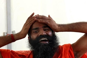 patanjali, patanjali alloted land, land alloted to patanjali,