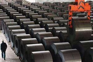 steel firms