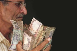 NPS, PPF, Tax-free bonds: All you need to know before investing