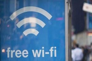 Wifi reu S