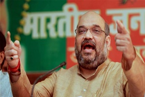 Kicking off the election campaign Amit Shah made a statement that only the BJP can give Goa a corruption-free government, therefore BJP should be elected again.  (Source: PTI)