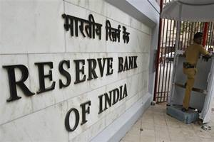 RBI to issue new Rs 10 bank notes without inset letter