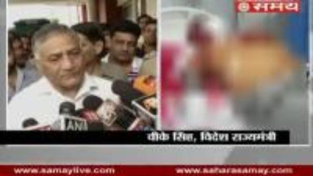 VK Singh on Firing at BJP leader BrajpalTewatia
