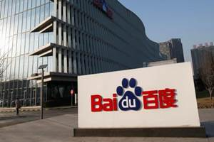 Baidu has so far launched only niche utility applications in India, while in other markets it is also present in online to offline (O2O) and search spaces. (Source: Reuters)