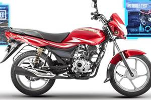 Bajaj Platina 100 ComforTech launched at Rs. 43,241 - The Financial Express