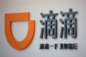 Uber Didi Chuxing deal, Uber Didi merger, Uber China Didi merger