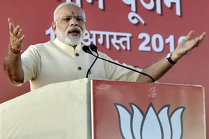 """JD (U) leader Ajay Alok said it is the duty and responsibility of the ruling BJP and its allies to come up with a solution to any problem that the country faces. """"I have also heard the prime minister's five-point agenda in connection to Kashmir, but for the past 45 days, we are listening to all this only. (Source: PTI)"""