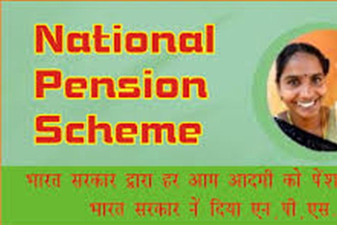 Retail National Pension Scheme (NPS) (Representative image)