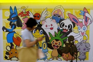 AR has now entered gaming and in a big way. Pokémon Go is just the beginning. Location data can now be overlaid with user preferences and there cannot be a better way of having a more targeted method of reaching the customer.  (Source: Reuters)