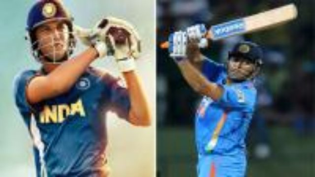 """""""Sushant's Helicopter Shot Is An Exact Replica"""" –M.S.Dhoni"""