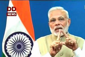 It was noted that a day after the announcement was made by PM Modi, his Twitter handle lost 3,13,312 followers according to the Twitter counter. (PTI)