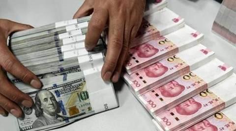 Indian FX market in 2016, RBI Governor, demonetisation, Federal Reserves, notebandi
