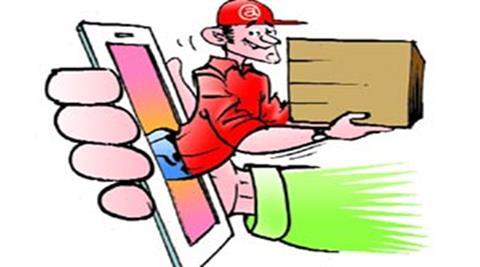 e-commerce-s