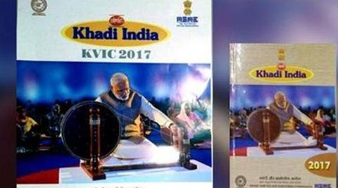 Narendra Modi, Narendra Modi khadi, khadi