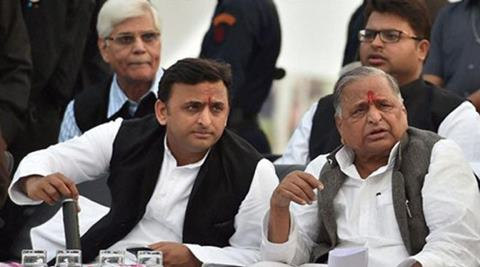akhilesh yadav samajwadi party, akhilesh yadav samajwadi party, akhilesh yadav mulayam singh yadav, mulayam singh akhilesh yadav,