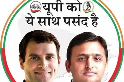 congress samajwadi party alliance, Congress failure in uttar pradesh election, congress uttar pradesh election, where congress stands in uttar pradesh elections, uttar pradesh elections congress