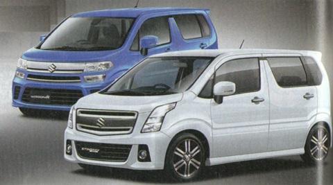 wagon-r-5-small