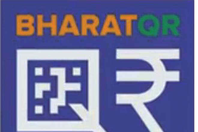 Bharat QR code, Bijlipay, bharatqr, bharat qr, bijlipay bharat qr, pos machine, point of sale, bijlipay pos machine, pos machine bharat qr, digital india, digital payment, digital payment solution, digitisation, qr code, online payment, 12000 merchants, 50000 merchants, bijlipay app, bharat qr app