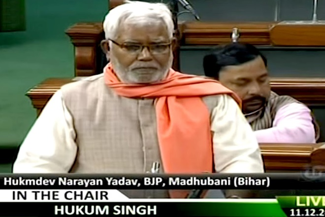 hukumdev narain yadav, hukumdev narain yadav vice president, hukumdev narain yadav mp, hukumdev narain yadav news, hukumdev yadav, lalu yadav, hukumdev narain yadav speech, hukumdev narain yadav funny speech, hukumdev narain yadav parliament, hukumdev narain yadav in parliament, hukumdev narain yadav lok sabha, narendra modi, rahul gandhi, nitish kumar, hukumdev narain yadav history, who is hukumdev narain yadav, hukumdev narain yadav profile