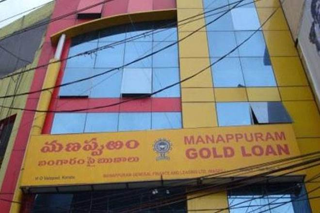 Manappuram Finance, net profit, fourth quarter, FY17, gold loan company, microfinance, home loan